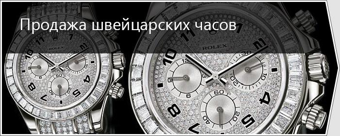 Купить часы зал разобрать наручные часы восток